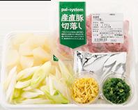 豚バラ肉と大根の旨煮セット