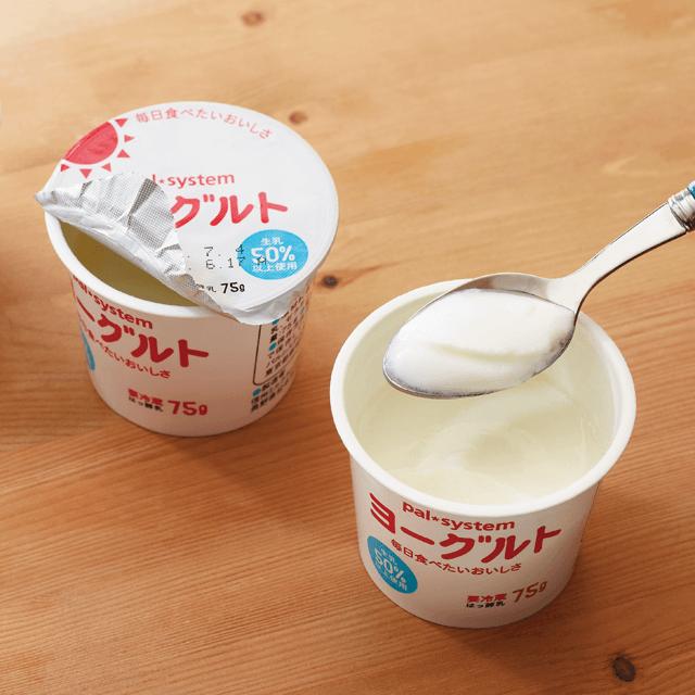 ヨーグルト(生乳50%)