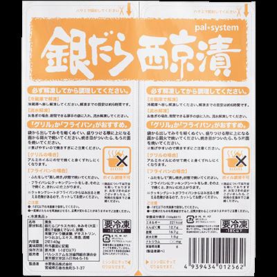 item_COPDQ_442
