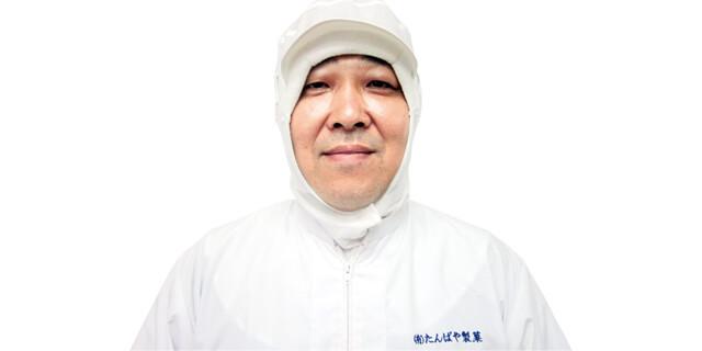 「(有)たんばや製菓」小砂川(こさがわ)伸さん(取材当時)