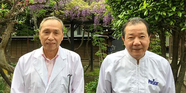 製造元「(株)ポールスタア」開発室長の河野さん(左)、工場長の伊東さん(右)