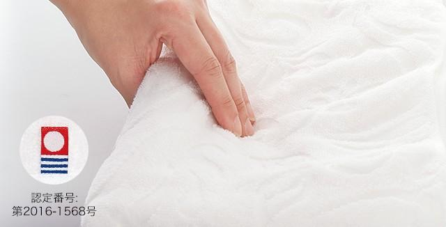 cont_imabari-towel01