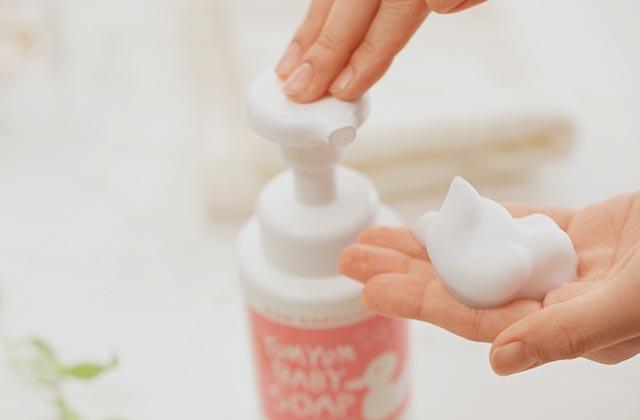 石けん・洗浄剤