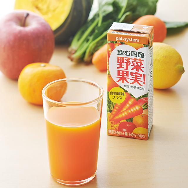 飲む国産野菜・果実!ジュース(AB)