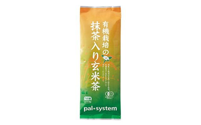 201805-kagoshima-greentea-img04