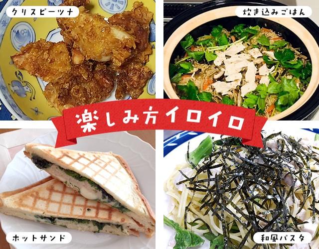 cont_tuna_menu